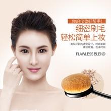 Bioaqua brushes Powder Foundation Eyeshadow Makeup Brush Tools Cosmetics Concealer Soft hair kit EyeLiner pinceis de maquiagem