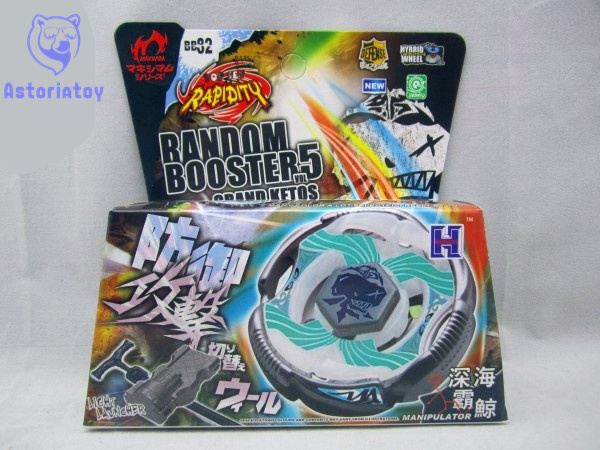 1pcs blade Metal Fusion 4D set BB82 T125RS Grand Ketos kids game toys children Christmas gift with Launcher