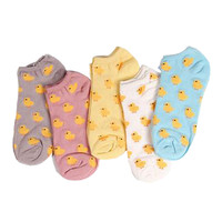5 Pairs Of Pack Women Cotton Sock Slippers Fashion Lovely Yellow Little Ducks Print Cartoon