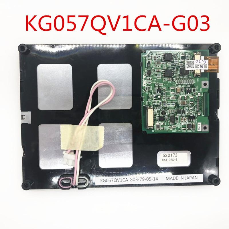 5.7 inch lcd panel KG057QV1CA-G03