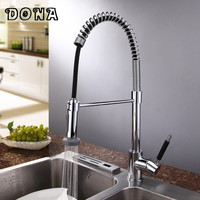 Good Quality Kitchen Mixer Faucets Chrome Finish Brass Water Power Swivel Spout Pull Out Vessel Sink
