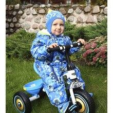 Комбинезон детский Reike Robby Robot blue