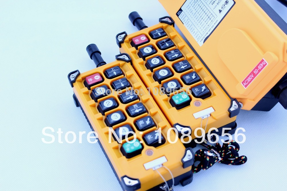 Industrial Remote Control switch F23 A crane remote conroller 2 transmitter 1 receiver AC 380V