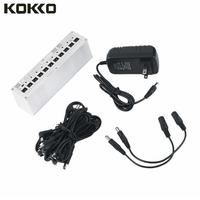 KOKKO 10 Isolated Output DC 9V 12V 18V Guitar Pedal Effect Power Supply Adapter Aluminum Alloy