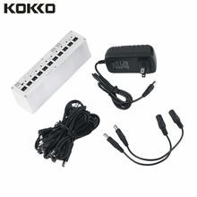 KOKKO 10 Isolated Output DC 9V 12V 18V Guitar Pedal Effect Power Supply Adapter Aluminum Alloy Guitar Accessories
