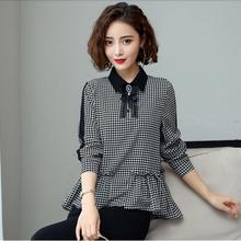 Houndstooth Shirt Women's Long Sleeve 2019 Spring New Chiffo