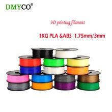 Горячая 1 кг DIY 3d принтер накаливания НОАК 1.75 мм Чайник Bot RepRap пластик Резина Расходные Материалы с 10 цветов для вас выбрать