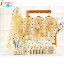 21 Pieces set Newborn Baby Clothes pants rompers cap burp cloths baby bebes kids 0-6months  Organic cotton thick clothing sets цена в Москве и Питере
