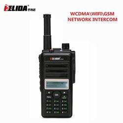 HELIDA CD880 2 г 3G GSM \ WCDMA \ WI-FI портативная рация с сим-карты gps позиционирования двухстороннее радио network портативная рация 200 км