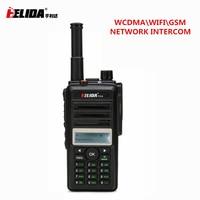 HELIDA CD880 2G 3G GSM\ WCDMA\WIFI Walkie Talkie with Sim Card GPS positioning two way radio network radio
