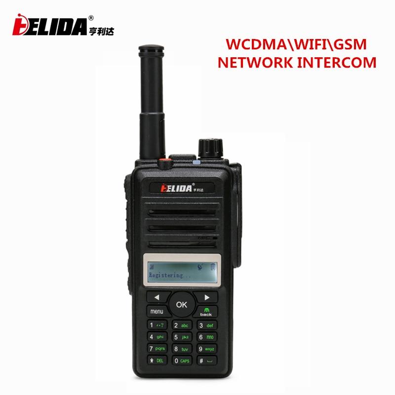 Walkie Talkie 100 Km HELIDA CD880 2G 3G GSM\ WCDMA\WIFI Walkie Talkie With Sim Card GPS Positioning Two Way Radio Network Radio