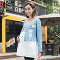 2016 Spring Autumn New Fashion Popular Maternity Denim Jacket Knitted Vest Two Piece T01