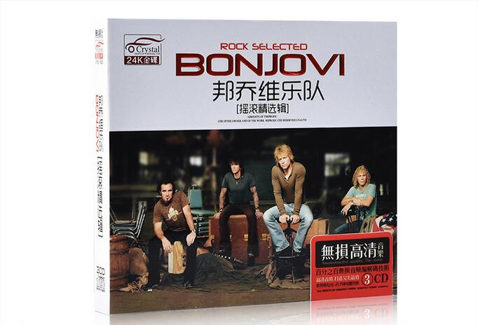 Free Shipping; 5 sets; Bonjour Weibangowei, German chariot, Beatles, Music Beatles, / Queen's Band, / Mariah Carey; free shipping 5 sets lot upper