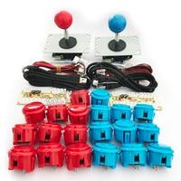 2 Players DIY Arcade Joysticks LED Illuminated Buttons DIY Joystick Parts For MAME With LED Buttons+ 2 Joysticks+2 USB Encoder