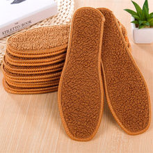 1 Pair Alpaca Velvet Plush Warm Insole Men and Women Thermal Shoes Insoles Snow Boots Fur insoles(China)