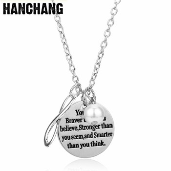 You Are Bracer than You Believe Stronger than You Seem and Smarter than You Think Crystal Pendant Necklace image