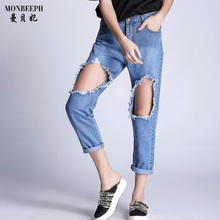 new brand Blue Letters Ripped Distressed Skinny Jeans capris Solid Holes Cotton Long Pants Street Slim Casual Fly Jeans trousers