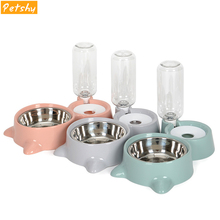 Petshy Dog Cat Food Bowl with Water Bottle Puppy Kitten Automatic Water Dispenser Feeder Pet Double Not Wet Mouth Water Bowl
