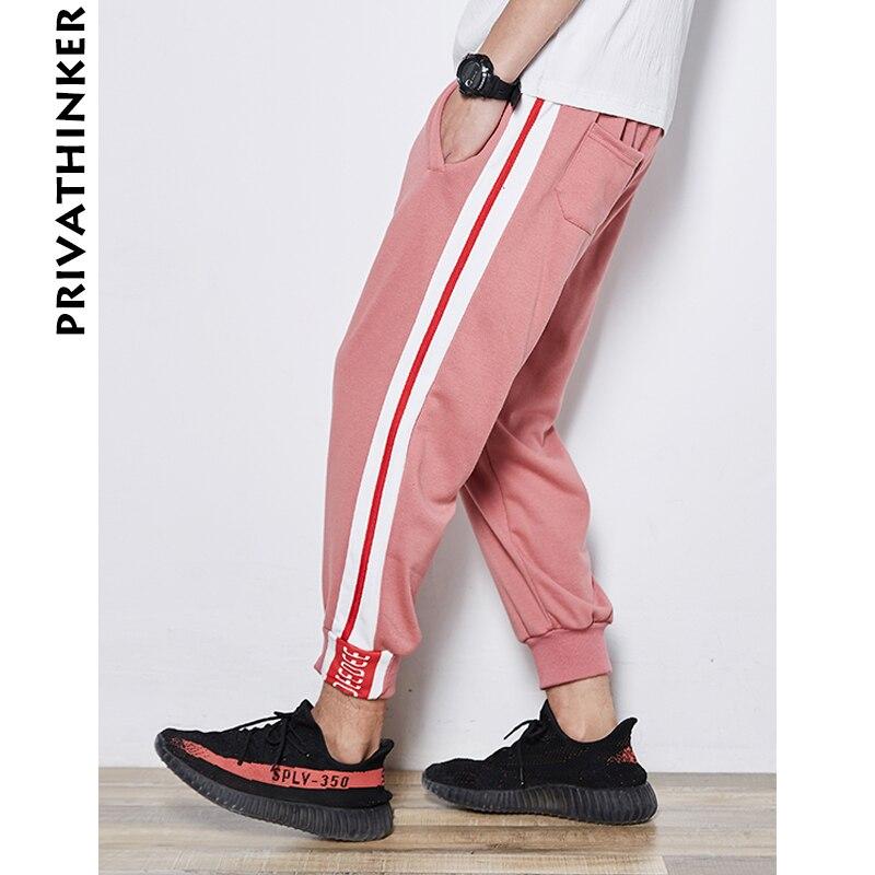 Privathinker 2018 Spring Mens Joggers Pants Korean Fashion Sweatpants Men Sweat Pants Streetwear Male Trousers Hip Hop