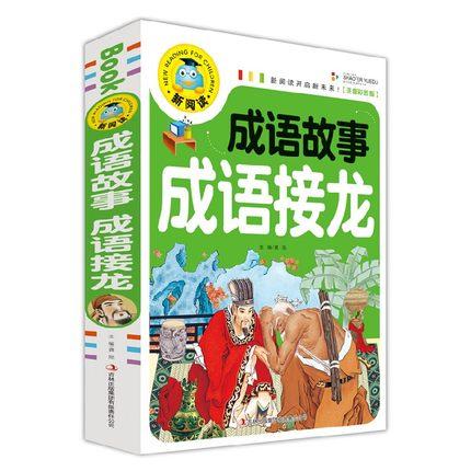 Office & School Supplies Chinese Touching Love Novels Fiction Gu Zhu Qun Yu Da Huo Ji In Chinese Edition
