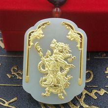 Hetian Jade GuanYu Pendant Jade GuanGong Necklace Lucky Amulet 24K Gold Jewelry Wholesale Chinese Fine Jewelry 24k gold brave troops pendant gold and hetian jade dark blue chalcedony beaded bracelet