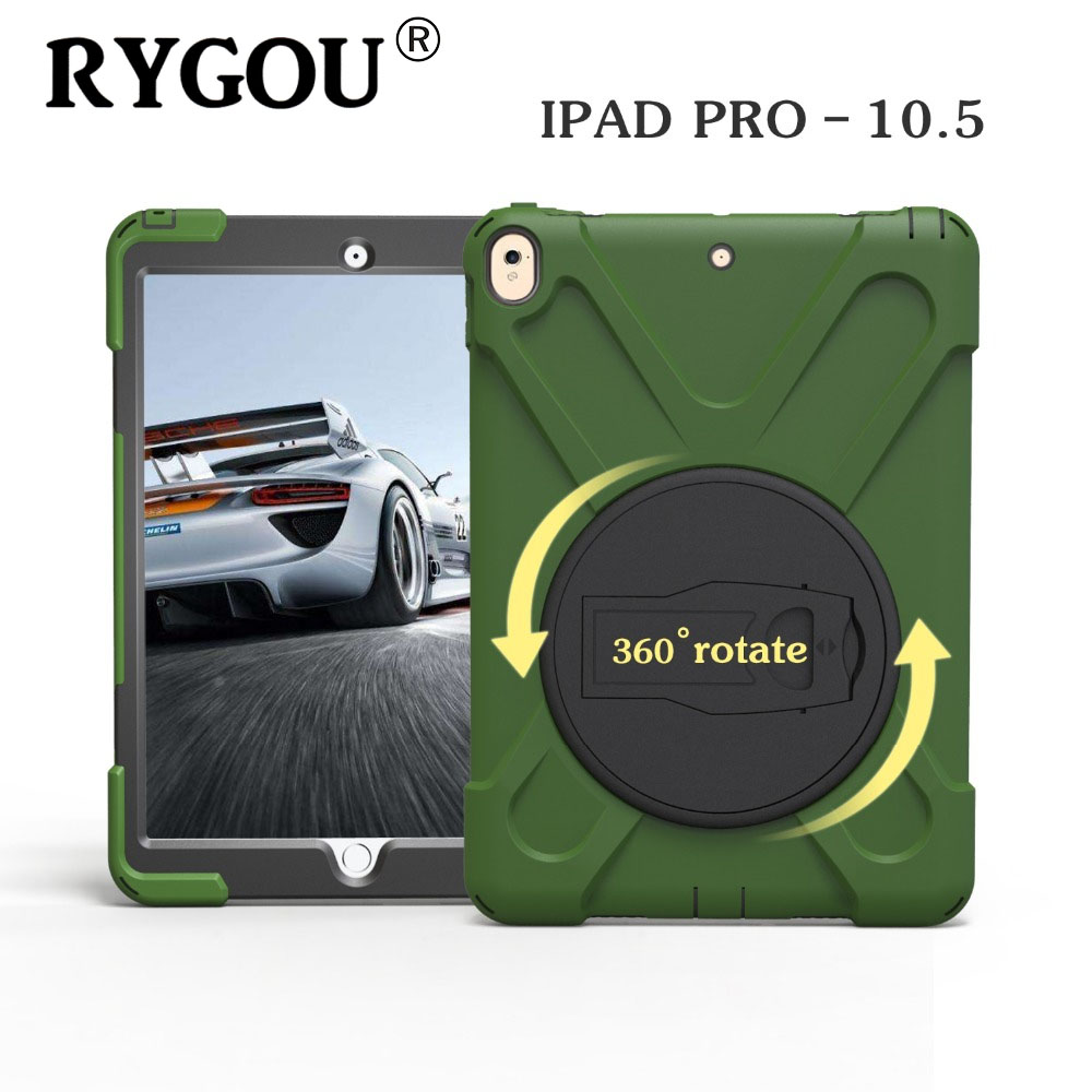 RYGOU For 2017 New iPad Pro 10.5 inch Case Full Body Protective Impact Resistant Hybrid Heavy Duty Defender Cover For iPad 10.5 дырокол deli heavy duty e0130
