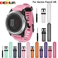 26mm Watch Band Width Outdoor Sport Silicone Wrist Strap Watchband Replacement Bracelte Watch For Garmin Fenix