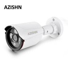 AZISHN H.265 безопасности IP Камера CCTV 2MP 5MP DC 12 В/POE 48 В 3 Массив ИК-светодиодов Открытый Камеры Скрытого видеонаблюдения Ip Обнаружение движения FTP