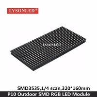 Popular Outdoor P10 SMD Full Color LED Display Module 320 160MM P10 Outdoor SMD LED Module