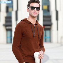 2018 Brand Long Sleeve Hooded Mens Autumn Winter Sweater Pullovers Casual Solid Color Wool Sweaters Man Pull Homme High Quality