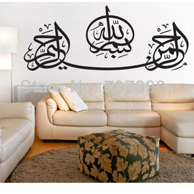 W036 ENVÍO GRATIS producto islámico musulmán de alta calidad no - Decoración del hogar