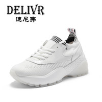 Delivr Fashion Women Vulcanized Shoes Thick Sole Tenis Feminino Luxury Ladies Sneakers Dad Shoes Chunky Platform Schoenen Vrouw