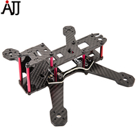 BeeRotor 210 Carbon Fiber Frame with PDB Board BR210 for FPV Racing Quadcopter Frame Kit