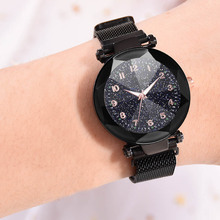 1 Pcs Women Quartz Watch Starry Sky Dial with Magnetic Buckle Alloy Mesh Band NGD88
