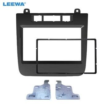 LEEWA автомобильный 2DIN стерео радио фасции рамка для VOLKSWAGEN Touareg 2010-2014 Приборная панель рамка монтажный комплект