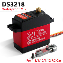 Servo numérique rc à grande vitesse avec engrenage métallique, moteur étanche pour voiture RC à échelle 1/8 1/10, professionnel, à grande vitesse, 20 kg/. 09S, mise à jour DS3218