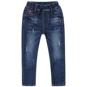 Denim Casual Skinny Jeans