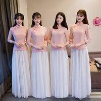Historia Shanghai Ropa Top + Falda Cheongsam Chino Tradicional Chino de La Vendimia Vestido de Novia Largo de Novia Asiática Rosa