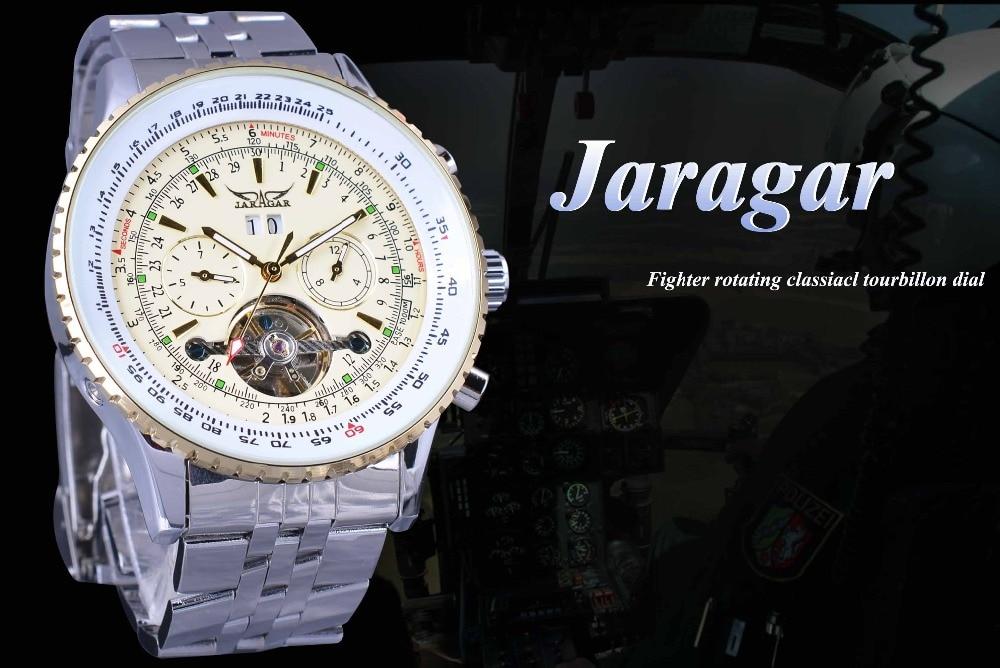 watch brand