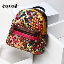 Aequeen ткачество рюкзаки заклепки рюкзак Красочные Кожа Женщины Рюкзак Лоскутная Натуральная кожа плеча школьный рюкзак