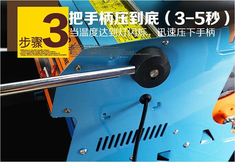 manual Cup sealing machine (28)
