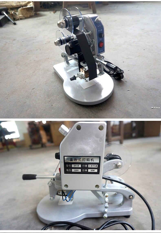 Manual Hot Stamping Coding Printer Machine manual coding machine date printer code printer printing area 5cm