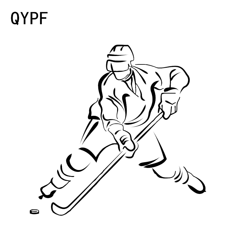 QYPF 13.3*12.9CM Fashion Hockey Car Stickers Vinyl Decor High Quality Silhouette Accessories Motorcycle C16-0559
