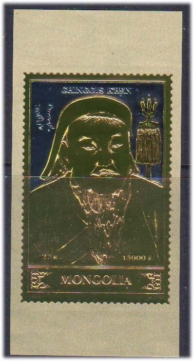 ME0216 mongolie 1999 Gen Gi Khan 1 timbres neufs 1022 or