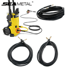 For Karcher K2 K3 K4 K5 High Pressure Washer 5 8 Meters Double Head 1PC Water Cleaning Hose Extension Hose High Pressure Cleaner