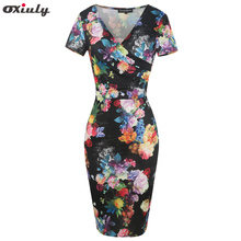 Oxiuly Women Bamboo Floral Stripe Print Ruffle V Neck Dress Short Sleeve Knee Length Dresses Ladies Casual Sheath Dress Vestidos