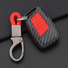 Car Remote Carbon fiber Silicone Key Case For 2016 2017 VW Passat B8 Skoda Superb A7 Key Cover Key Pocket Shell Skin Keychain