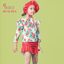 AONIHUA 2017 New Ruffles Two piece Swimsuit with skirt Girls kids designer swimwear summer Children long sleeve bathing suit