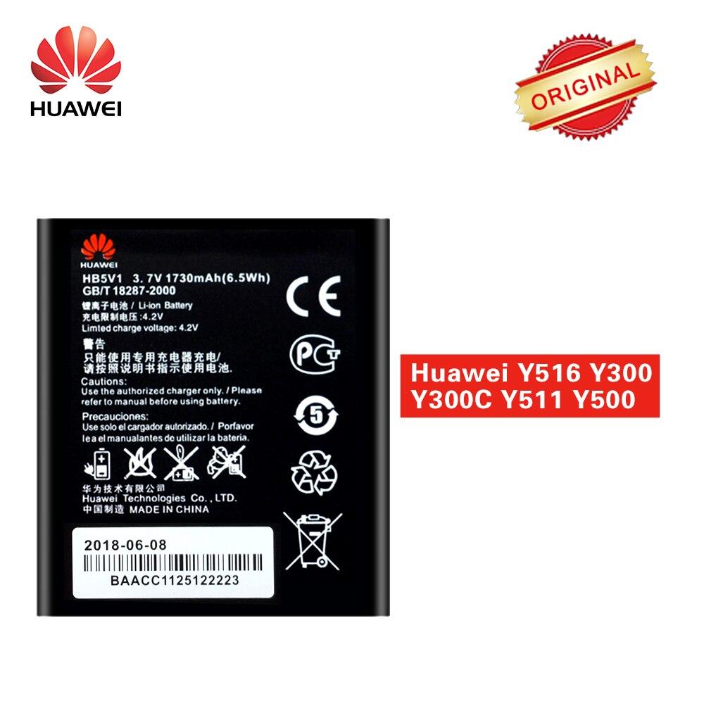 Dorigine Huawei Batterie HB5V1 Pour Huawei W1 Y300 Y300C Y516 Y511 Y500 T8833 U8833 G350 Y535C Y336-U02 Y360-u61Dorigine Huawei Batterie HB5V1 Pour Huawei W1 Y300 Y300C Y516 Y511 Y500 T8833 U8833 G350 Y535C Y336-U02 Y360-u61