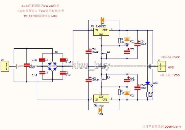 CUHAWUDBA Gleichrichter Filter Leistung Karte LM317 LM337 Mehrkanaliges Einstellbares Gleichrichter Regler Filter Leistung Modul f/ür Verst?Rker